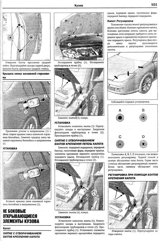инструкция для рено лагуна 3 - фото 4