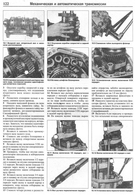 инструкция эксплоотоции опель омега а