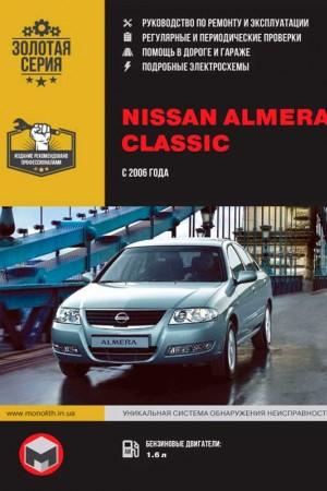 Книга по эксплуатации Nissan Almera Classic