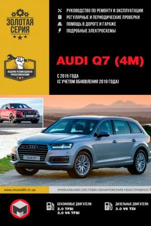 Книга по эксплуатации и ремонту Audi Q7