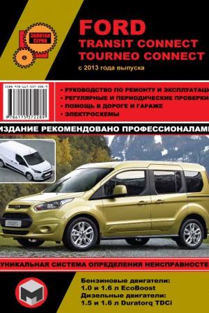 Книга по эксплуатации и обслуживанию Ford Tourneo Connect