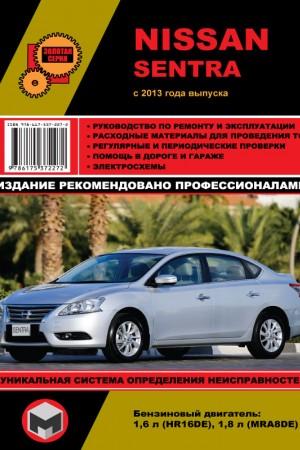 Руководство по ремонту Nissan Sentra