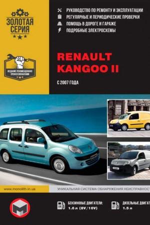 Руководство по эксплуатации Renault Kangoo 2