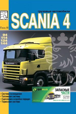 Мануал по эксплуатации и ремонту Scania Series 4