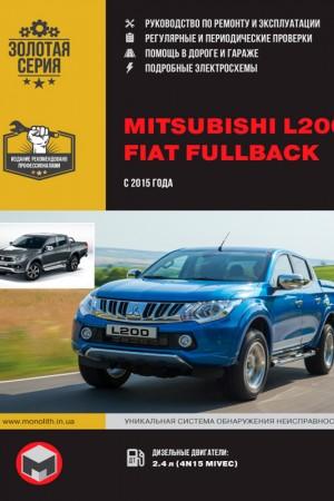 Книга по эксплуатации и ремонту Mitsubishi L200