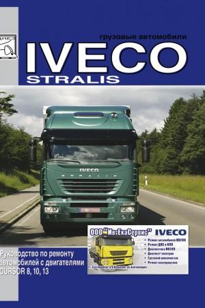 Книга по эксплуатации и ремонту Iveco Stralis