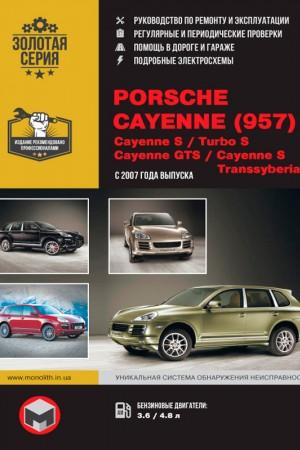 Книга по эксплуатации Porsche Cayenne 957