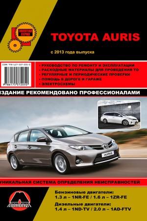 Руководство по ремонту и эксплуатации Toyota Auris