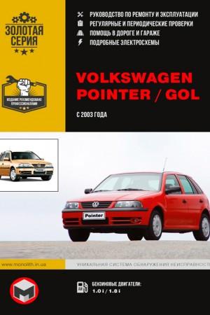 Книга по эксплуатации Volkswagen Pointer / Gol