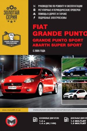 Книга по эксплуатации и обслуживанию Fiat Grande Punto
