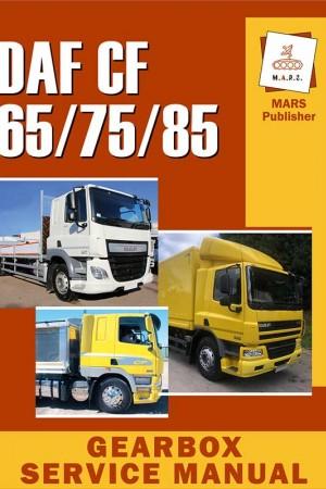 Руководство по ремонту и эксплуатации DAF CF 65 / 75 / 85