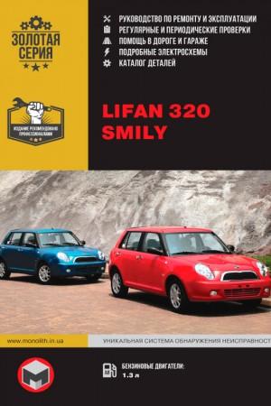 Руководство по эксплуатации и ремонту Lifan 320 Smily