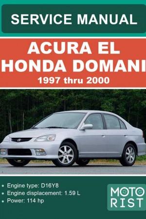 Руководство по ремонту Honda Domani