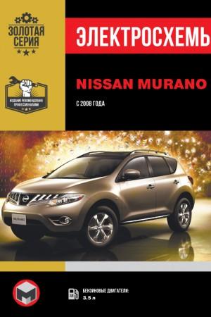 Руководство по ремонту и обслуживанию Nissan Murano