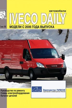 Книга по ремонту Iveco Daily