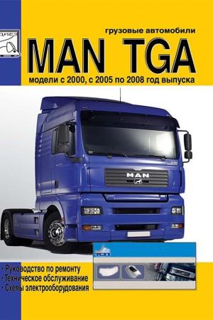 Книга по эксплуатации и ремонту MAN TGA