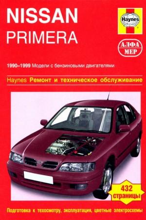 Книга по ремонту Nissan Primera P10