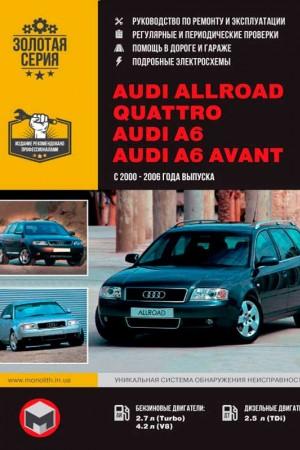 Книга по эксплуатации Audi A6