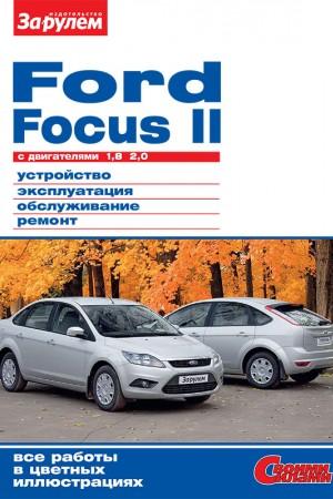 Руководство по эксплуатации Ford Focus 2