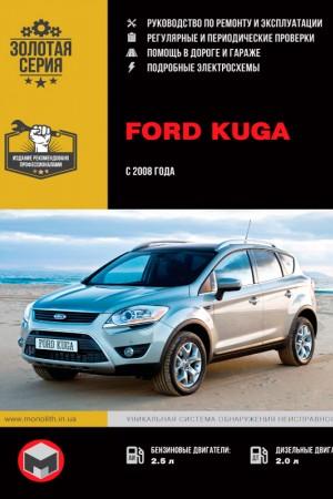 Книга по эксплуатации и ремонту Ford Kuga