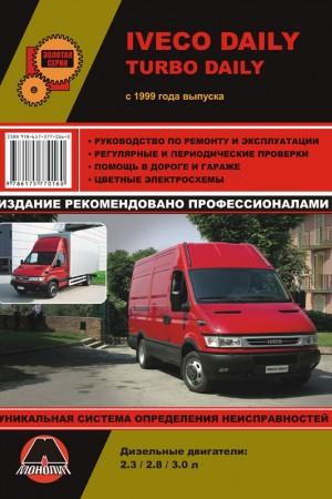 Книга по эксплуатации и ремонту Iveco Daily