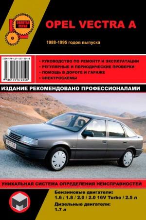 Книга по эксплуатации Opel Vectra A