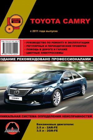 Книга по ремонту и обслуживанию Toyota Camry