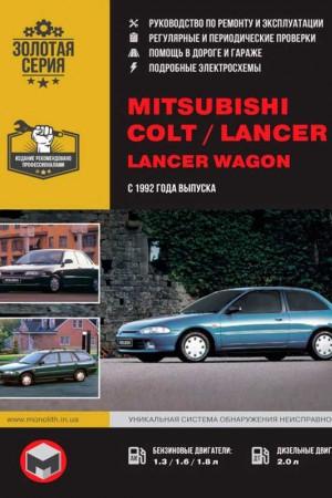 Руководство по эксплуатации и обслуживанию Mitsubishi Colt
