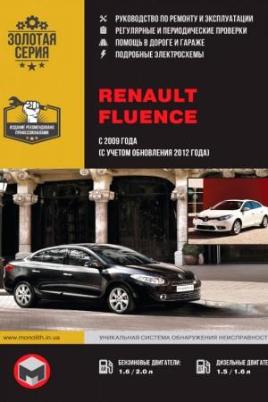 Руководство по ремонту и эксплуатации Renault Fluence