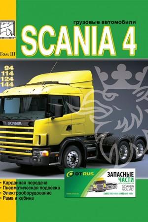 Руководство по эксплуатации и ремонту Scania Series 4