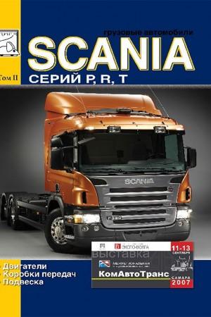 Руководство по ремонту Scania Series P