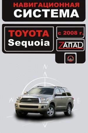 Руководство по ремонту и эксплуатации Toyota Sequoia