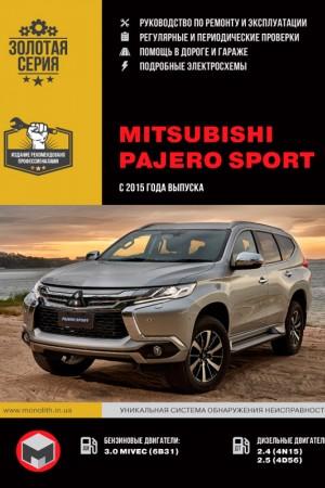 Книга по эксплуатации Mitsubishi Pajero Sport