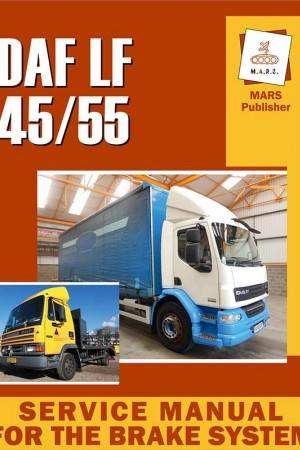 Книга по эксплуатации DAF LF 45, 55: тормозная система