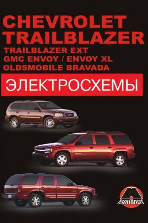 Книга по эксплуатации GMC Envoy электросхемы