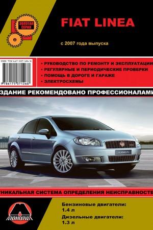 Книга по ремонту Fiat Linea