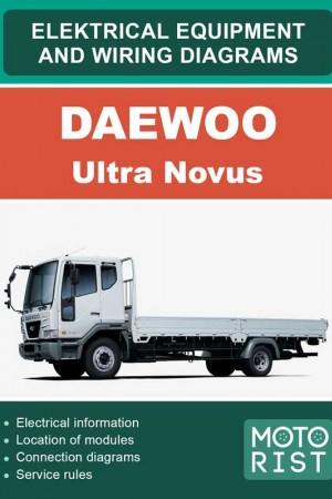Руководство по эксплуатации и ремонту Daewoo Novus