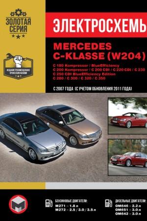 Руководство по эксплуатации Mercedes-Benz C класс
