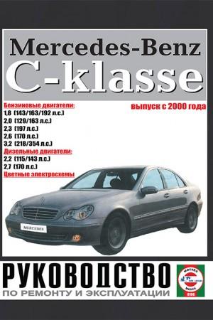 Книга по эксплуатации Mercedes-Benz C класс