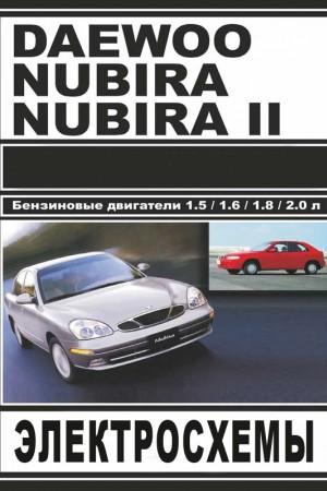 Книга по эксплуатации и ремонту Daewoo Nubira
