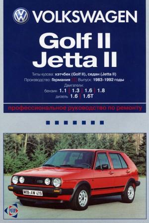 Руководство по ремонту и эксплуатации Golf 2