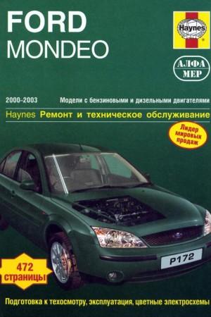 Книга по ремонту Ford Mondeo