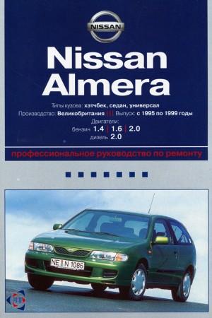 Руководство по ремонту Nissan Almera N15