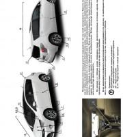 Книга по эксплуатации и ремонту Toyota Verso