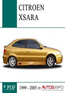 Руководство по ремонту Citroen Xsara Picasso