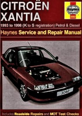 Руководство по ремонту Citroen Xantia