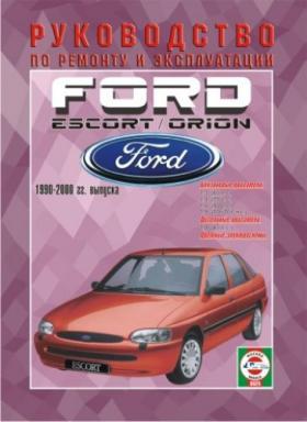 ford escort 1997 руководство по ремонту