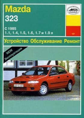 Каталог электронных книг по ремонту автомобиля ремонт мясорубок мулинекс в москве
