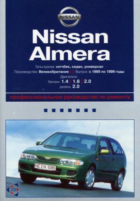 Nissan Almera N16 руководство по ремонту и обслуживанию - фото 10