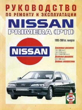 Книга по ремонту Nissan Primera P11